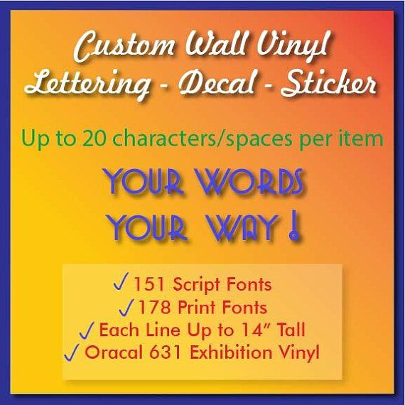 Custom Wall Vinyl Lettering Decal Sticker // Wall Decal ...