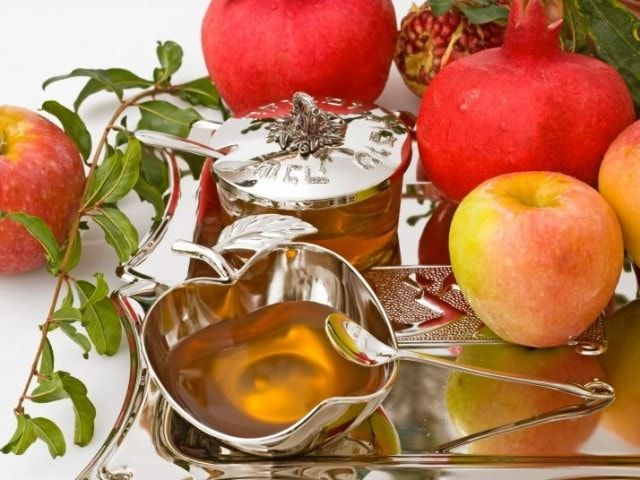 Rosh Hashanah Recipes | Two Kooks In The Kitchen