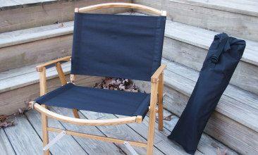 Black Chair   Store   Kermit Chair Company   The Original Touring Chair