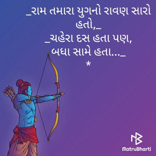 Quotes And Whatsapp Status Videos In Hindi, Gujarati -3028