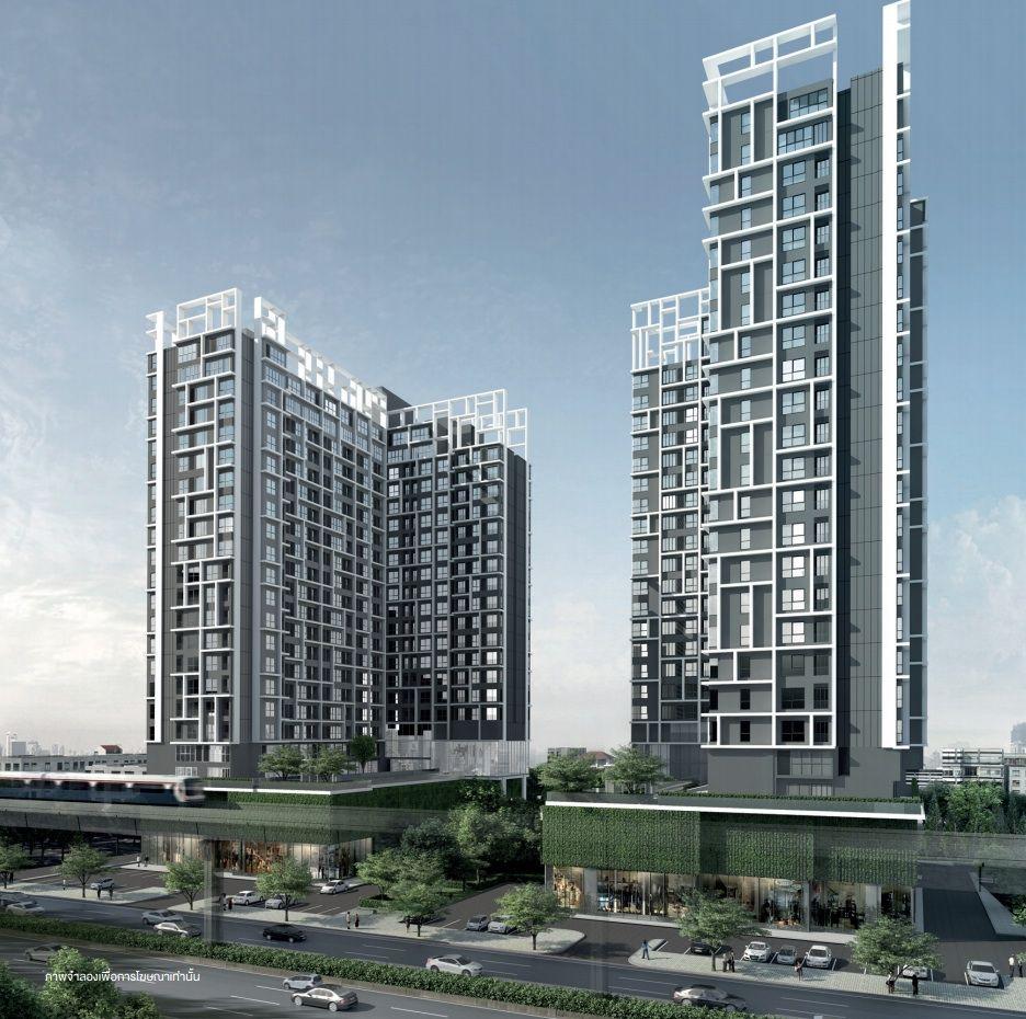 Arquitectura: Ideo Mobi Sukhumvit