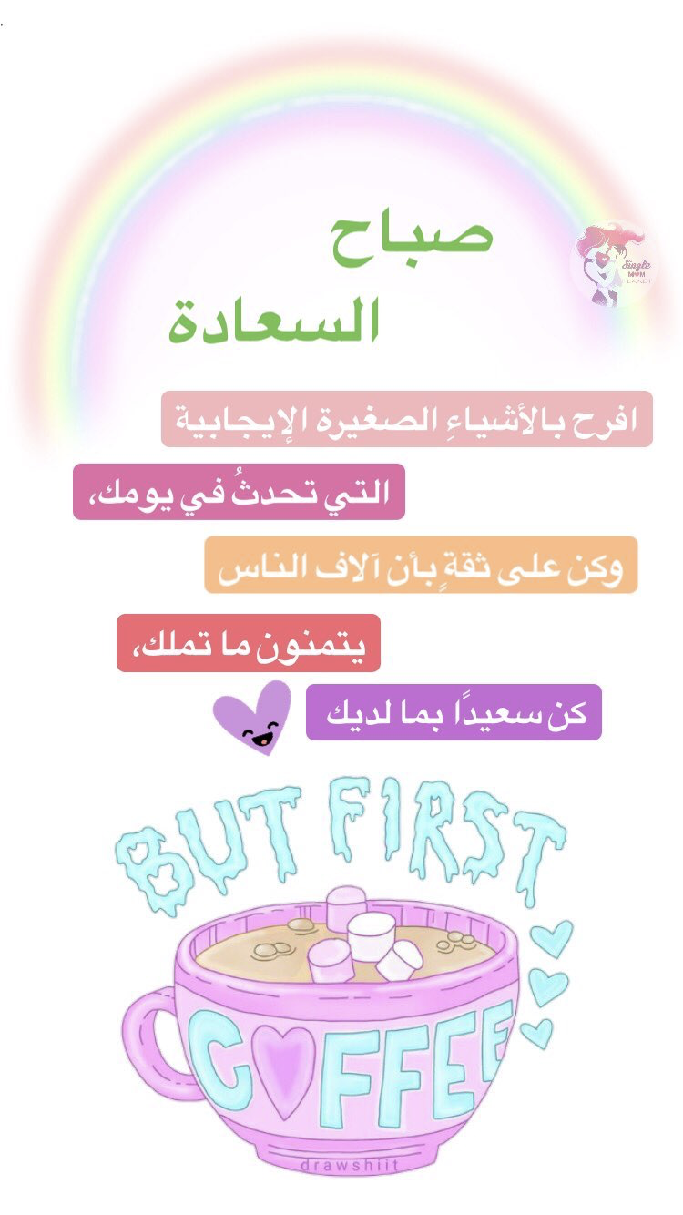 Pin By Sum On تربية الطفل Queen Quotes Positive Notes Positivity