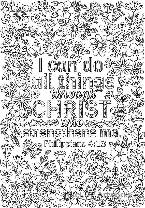2 printable coloring pages i can do all things through christ and do what you love coloring pages for adults and kids - Love Coloring Pages 2