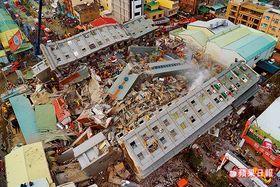台南大地震