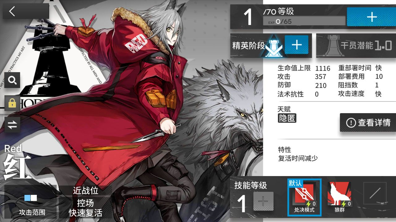 arknights 7 | Mobile ゲーム in 2019 | Game ui, Games, Game