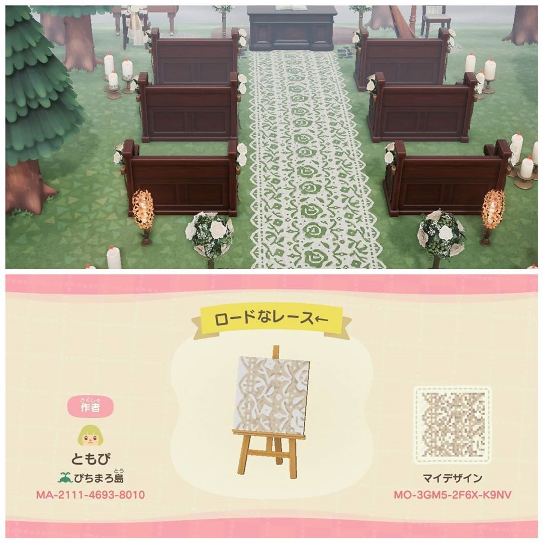Acnh Custom Design Codes On Instagram Rose Laced Carpet Designed By Tomopi108 On Twitter I 2020