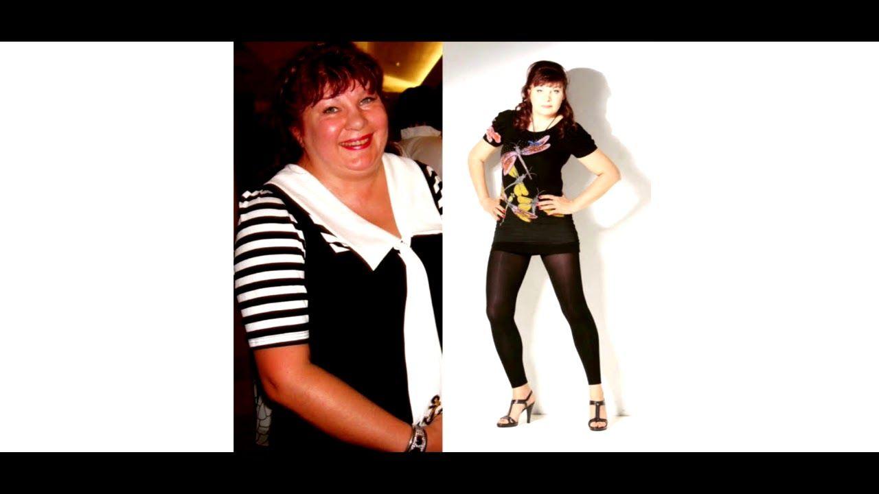 Транс для похудения