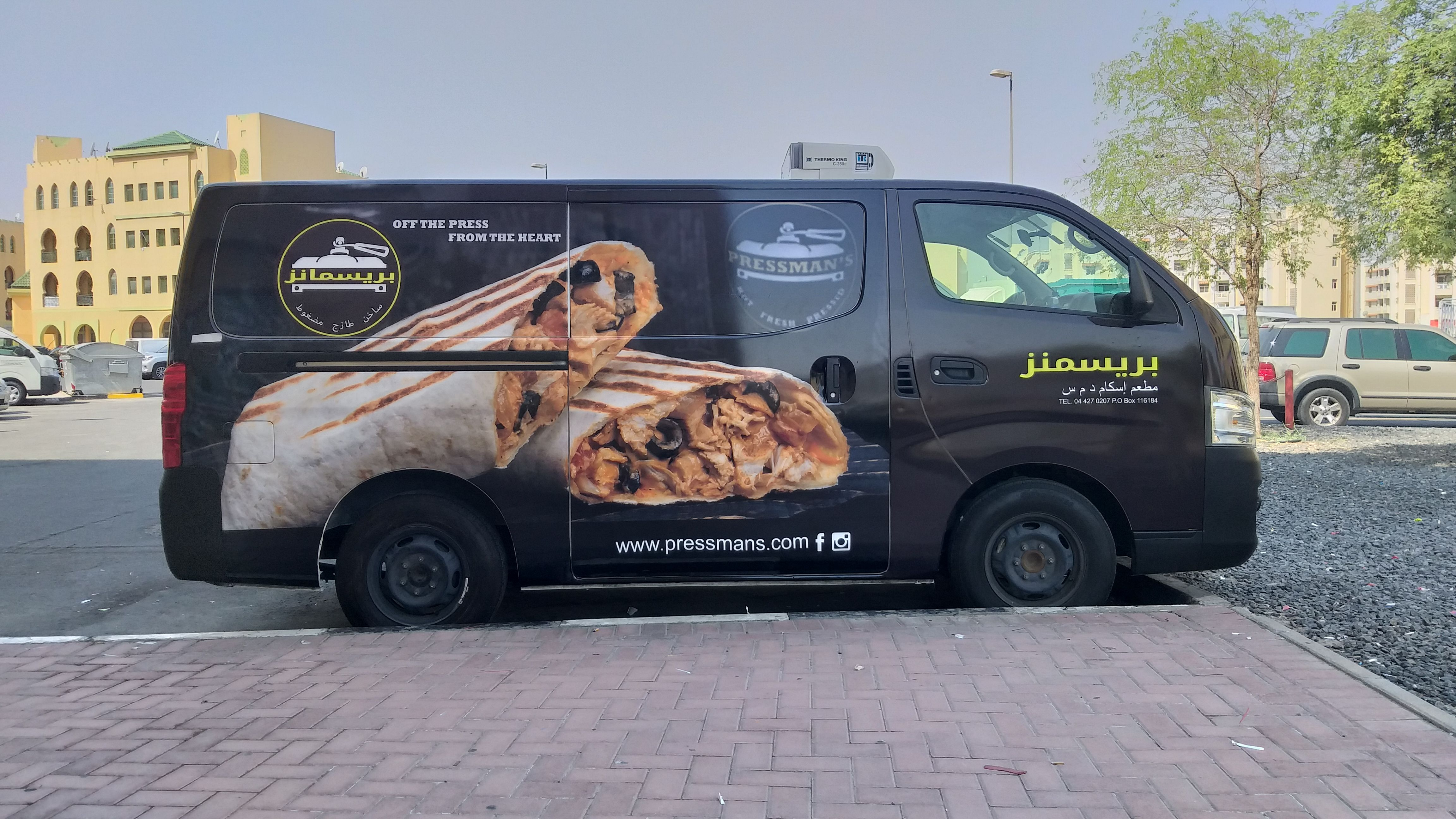 Vehicle Branding Car Stickers Bus Wrapping Vehicle Advertisement In Dubai Car Brands Car Stickers Branding [ 2592 x 4608 Pixel ]