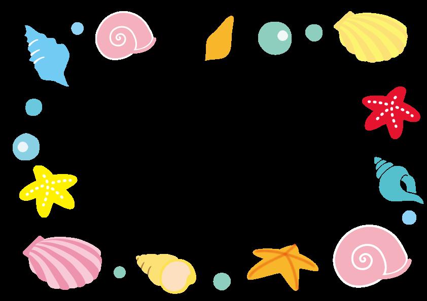 海を泳ぐお魚のフレーム 枠 フレーム 無料 ヒトデ イラスト 飾り枠無料