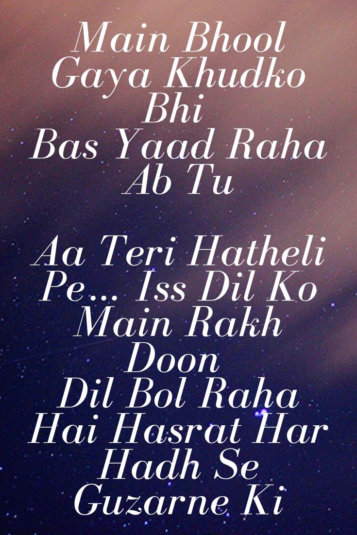 Dil Mang Raha Hai Lyrics Best Song Lyrics Lyrics Bollywood Songs