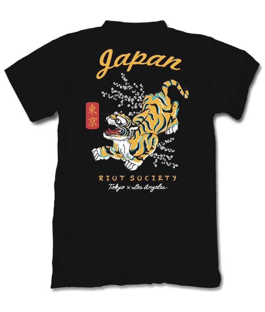 Riot Society Short Sleeve T Shirts - Tiger Rose Blossom