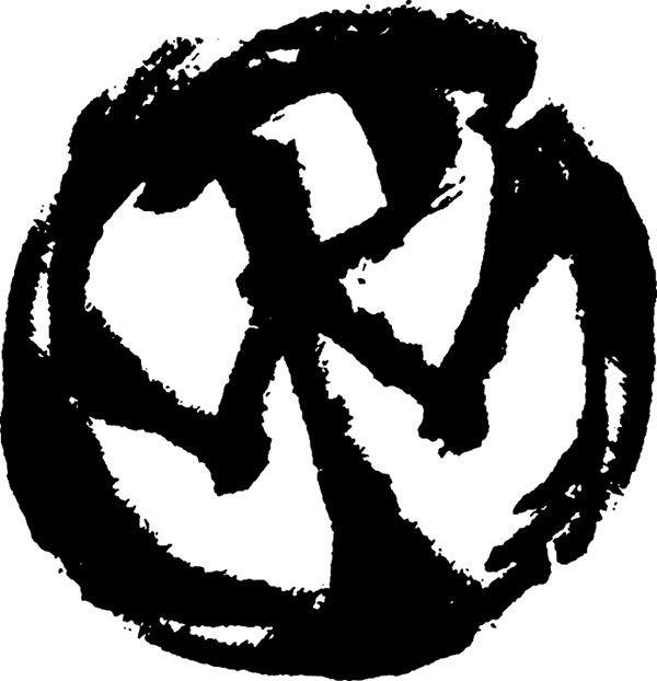 21 Iconic Punk Band Logos Punk Bands Logos Pennywise Band Pennywise