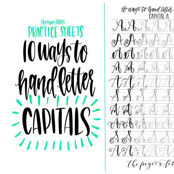 This Is An Instant Digital Download Pack Of Hand Lettering