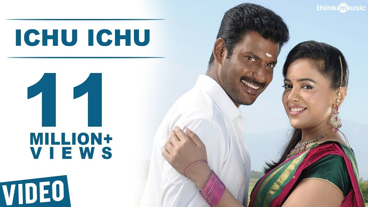 Ichu Ichu Official Video Song Vedi Vishal Sameera Reddy In 2020 Songs Video Singer