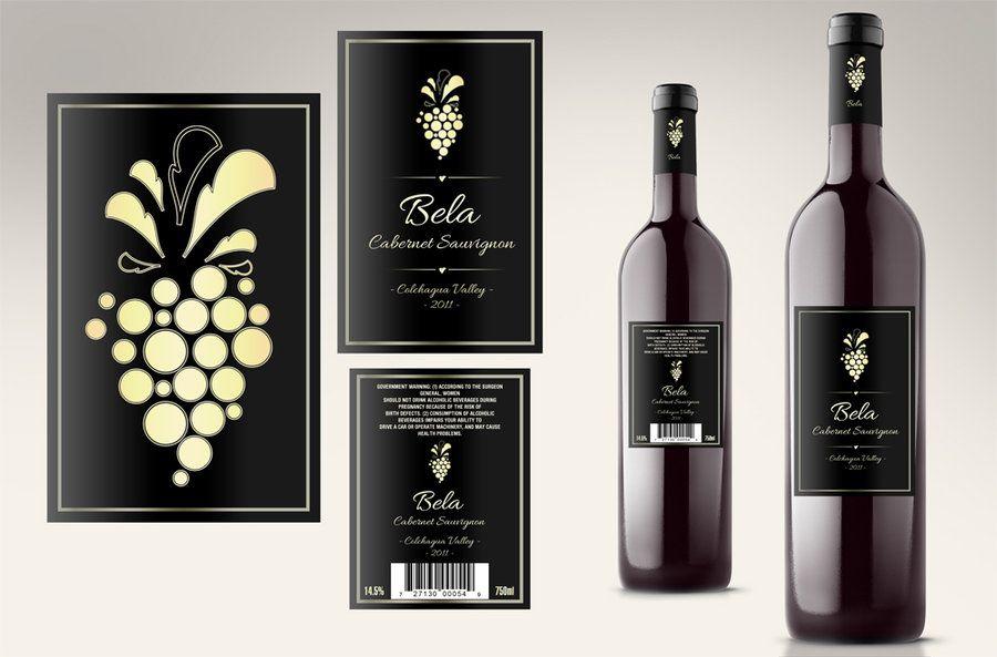 Wine Label by loreelamiadeviantart on deviantART – Free Wine Label Design