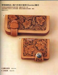 Free Craft Book Download Basic Techniques Of Leather Craft