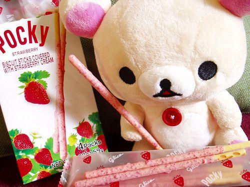 Blippo Com Kawaii Shop
