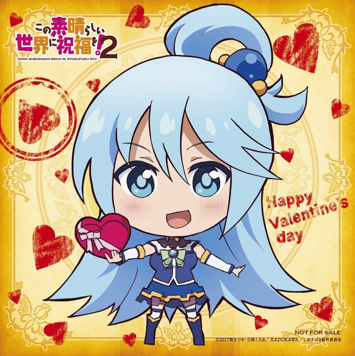KonoSuba girls get ready for Valentine's Day in new collaboration - http://sgcafe.com/2017/02/konosuba-girls-get-ready-valentines-day-new-collaboration/