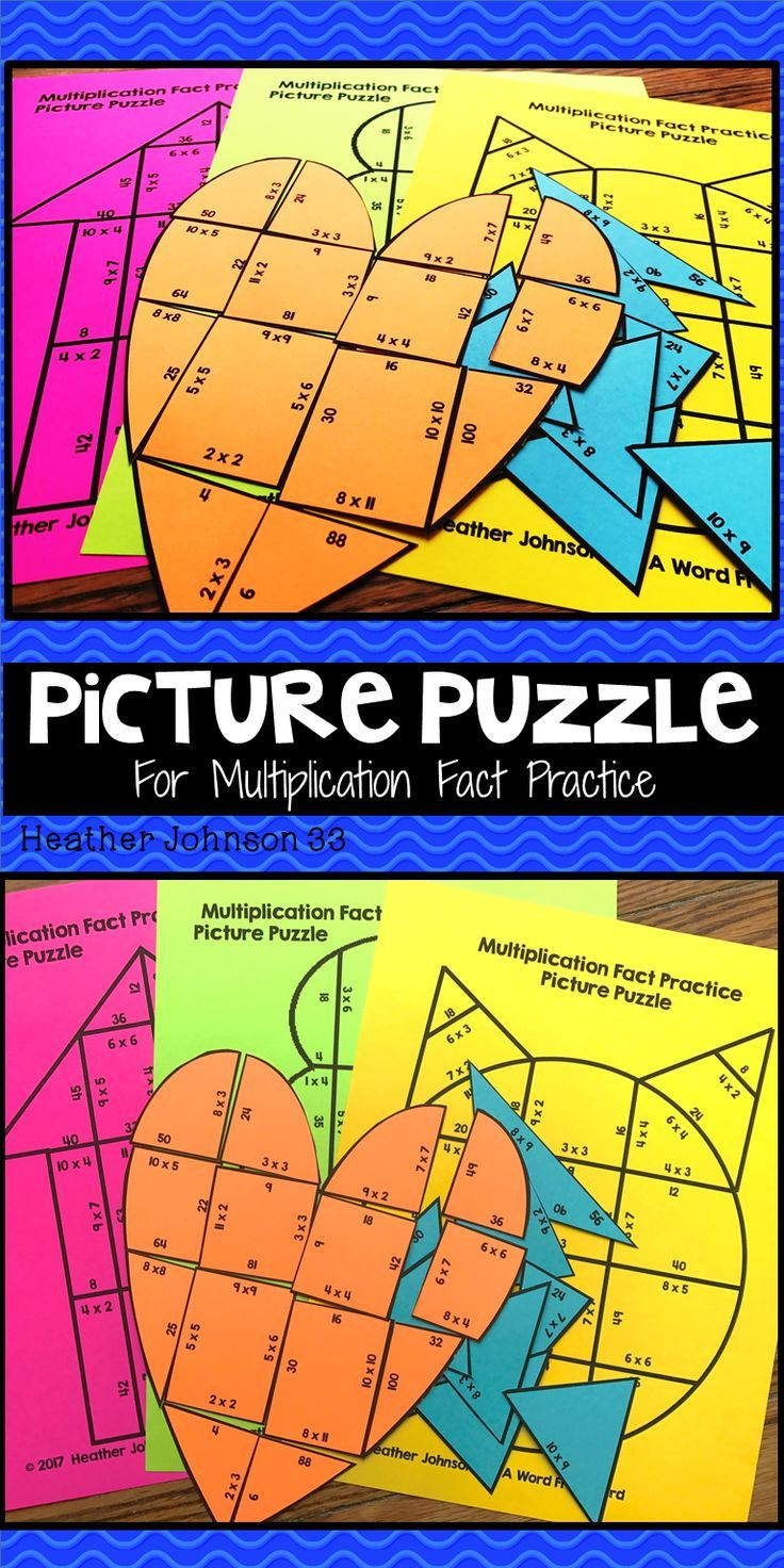 Multiplication Fact Practice: Picture Puzzles | Picture puzzles ...