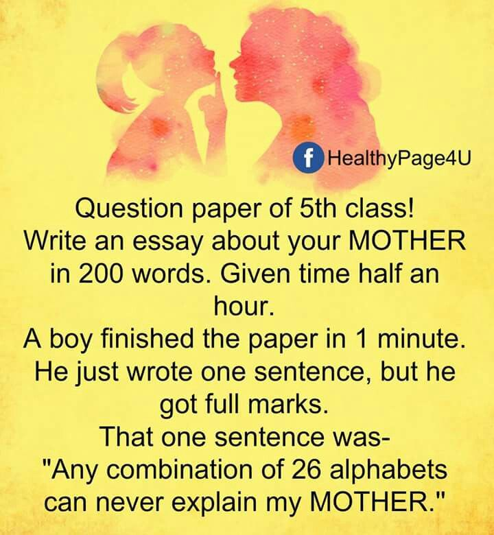 Pin By Eve Jugomae On Lu Essay Question Paper Thi Or That Questions Sacrifice