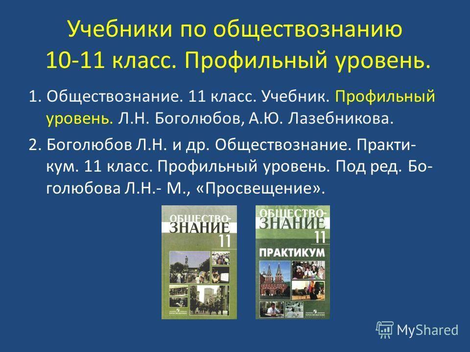 Гдз упражнение 619 русский язык 3 класс рамзаева.
