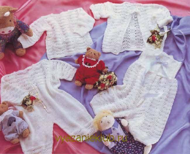 Комплект для малышей от 0 до 1 года - Для детей до года - Каталог файлов - Вязание для детей