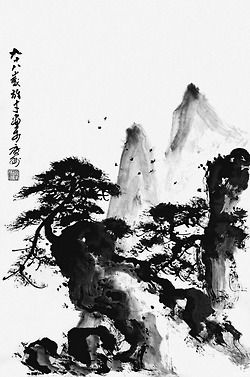 Black And White Japanese Calligraphy Google Search Chinese