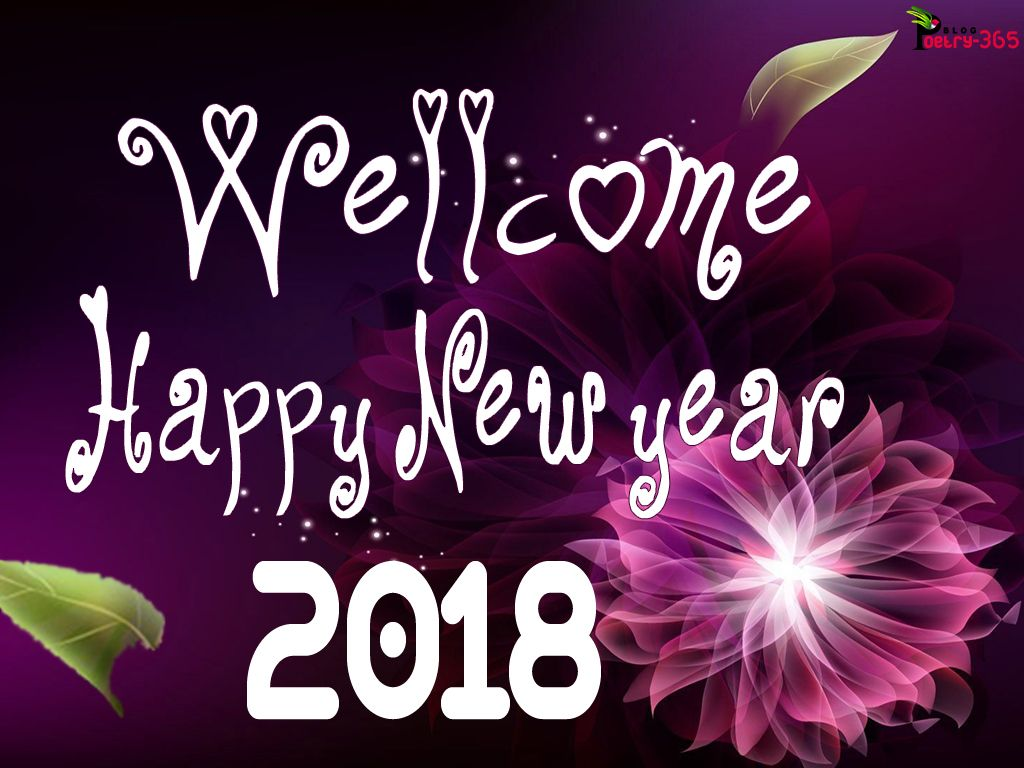 These Image Are Happy New Year 2018 Black Background Cute Image