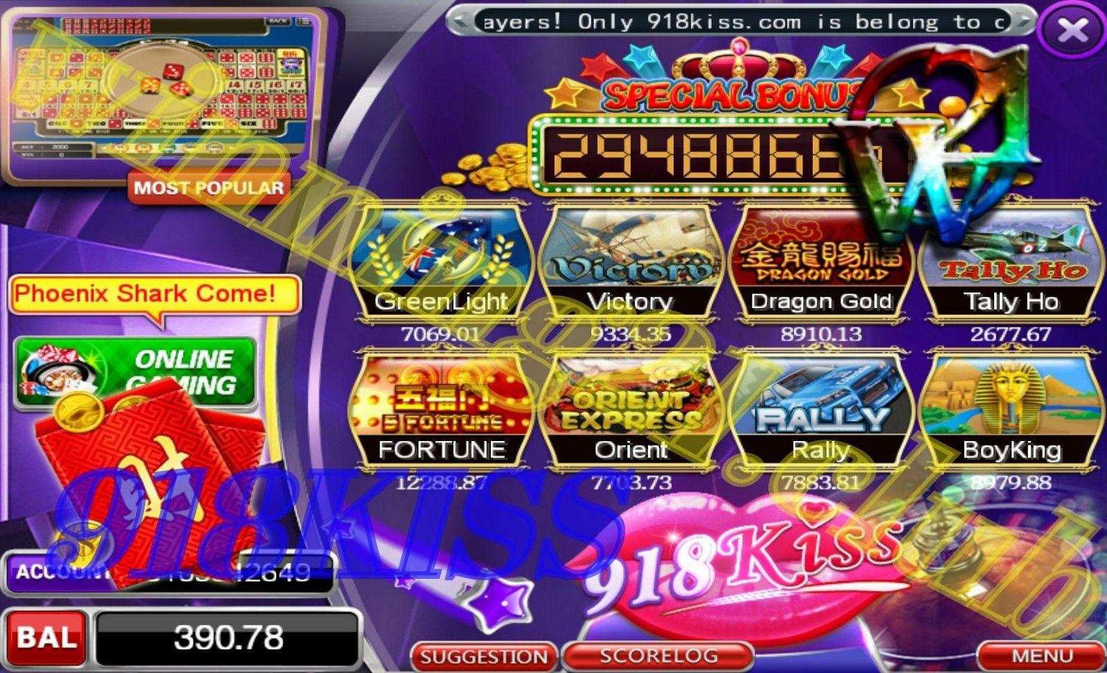 скачать игру бесплатно казино на деньги