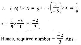 RS Aggarwal Class 8 Solutions Chapter 2 Exponents Ex 2A in