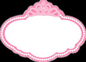 Princesas Da Disney Minus Balerines Pinterest Scrapbook