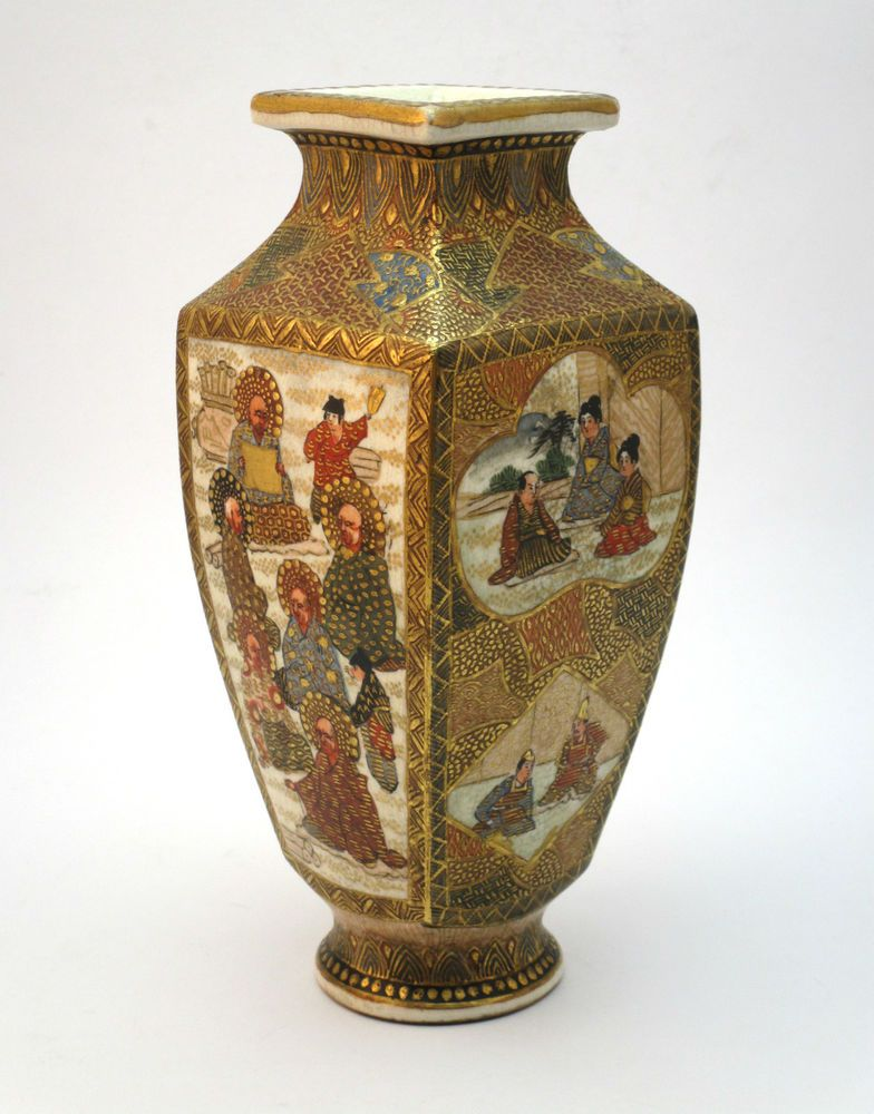 Antique Late 19thc Japanese Meiji 1868 1912 Satsuma Vase With