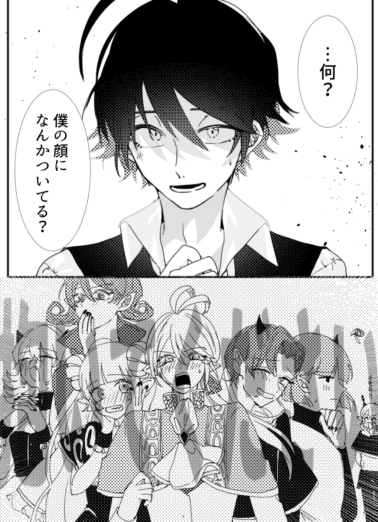 twitter アニメ少年 カワイイアニメ 漫画イラスト