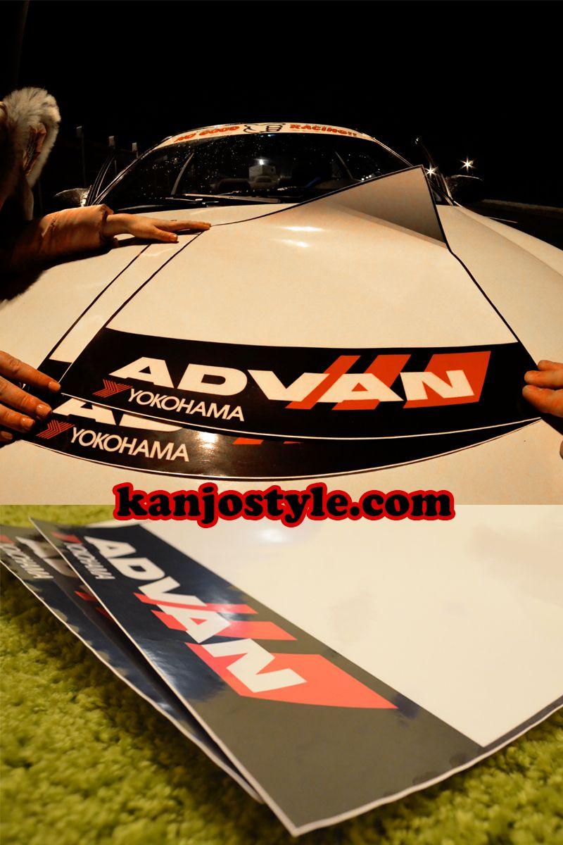 Kanjo Advan Yokohama Track Number Plates Number Plate Yokohama Racing Stickers [ 1200 x 800 Pixel ]