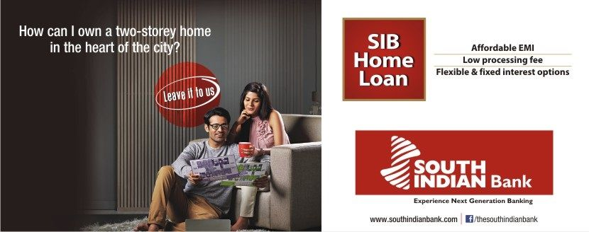Get Your Home Loan From South Indian Bank At Low Interest Rates Banking Services Bank Loan Banking