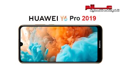 مواصفات و مميزات هواوي Huawei Y6 Pro 2019 Huawei Smartphone Offers Phone