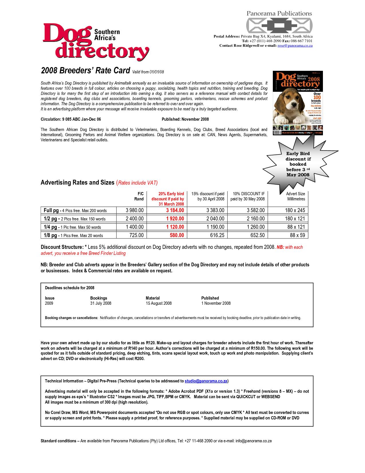 Resume Format For Advertising Agency Http Www Resumecareer Info