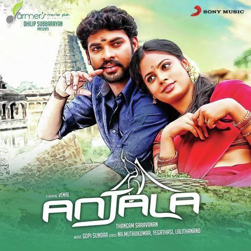 Kab Takk Tamil Movie Download Dvdrip Torrent