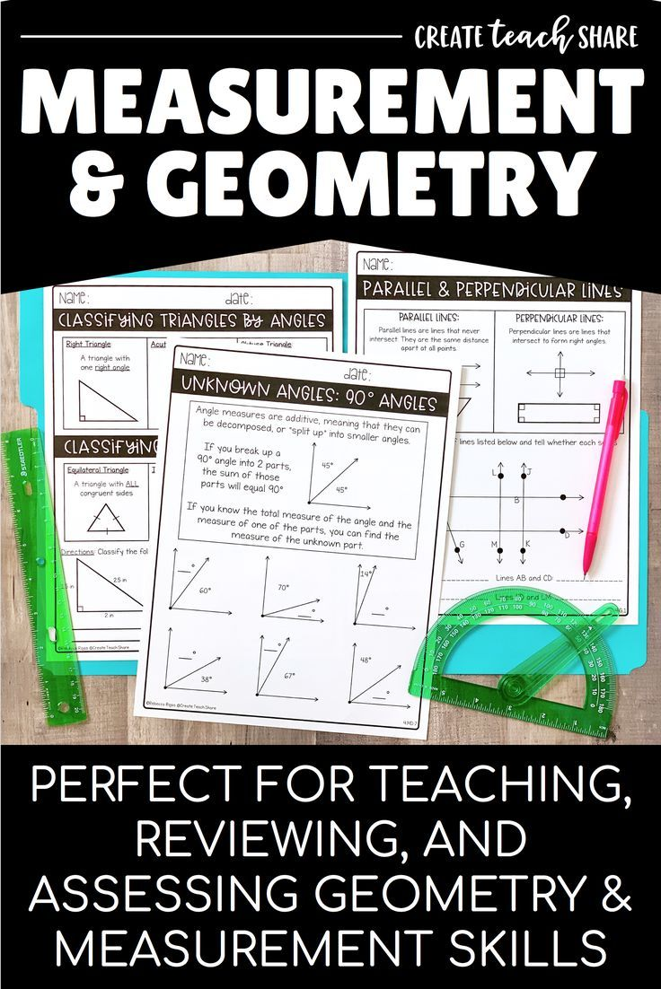 Measurement & Geometry Printables Guided math, Teaching