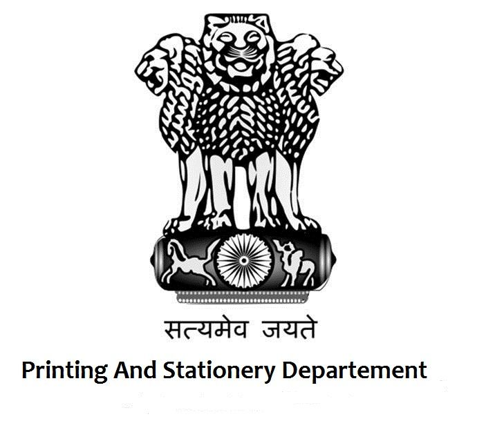 Tender For Purchase Of Automatic Perfect Binding Machine