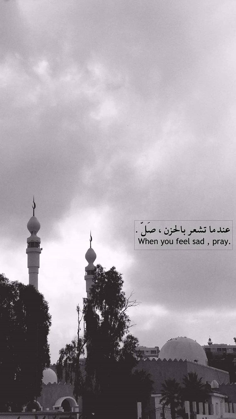 Islamic Inspiration Dengan Gambar Islamic Quotes Kutipan