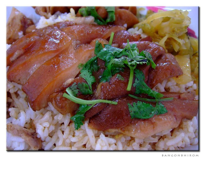 Thai/Chinese stewed Pork knuckle w/ rice
