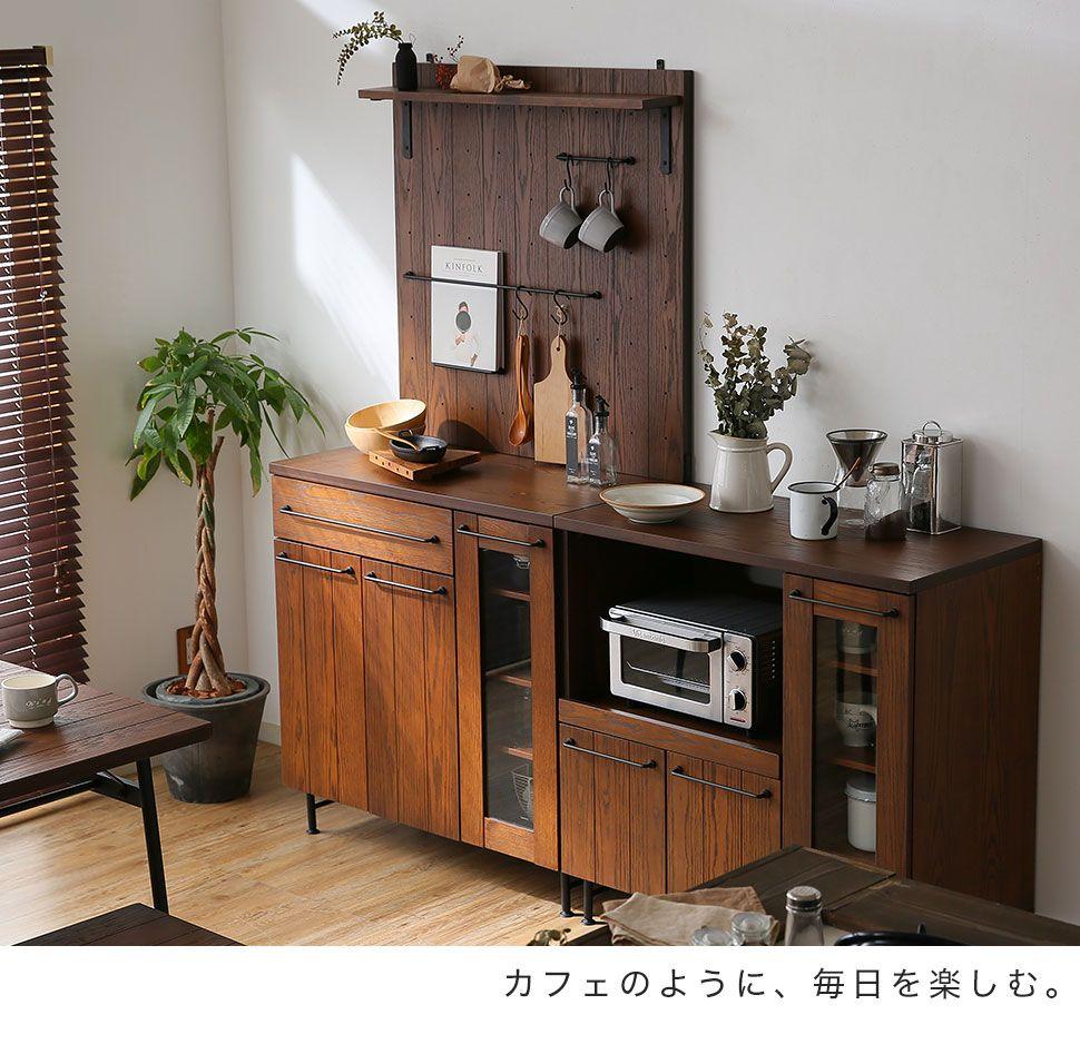 【楽天市場】キッチン収納> 【組み合わせ自由】2タイプのキャビネットと専用バックパネル:スミシア・インテリア(SUMICIA)