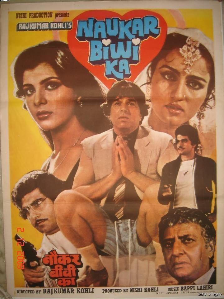 NAUKAR BIWI KA (1983)   Bollywood Posters from 1980's   Bollywood