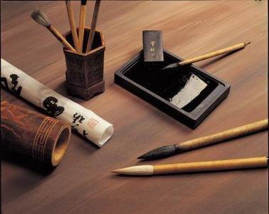 Japanese Calligraphy Set Brushes Ink Stone Ink