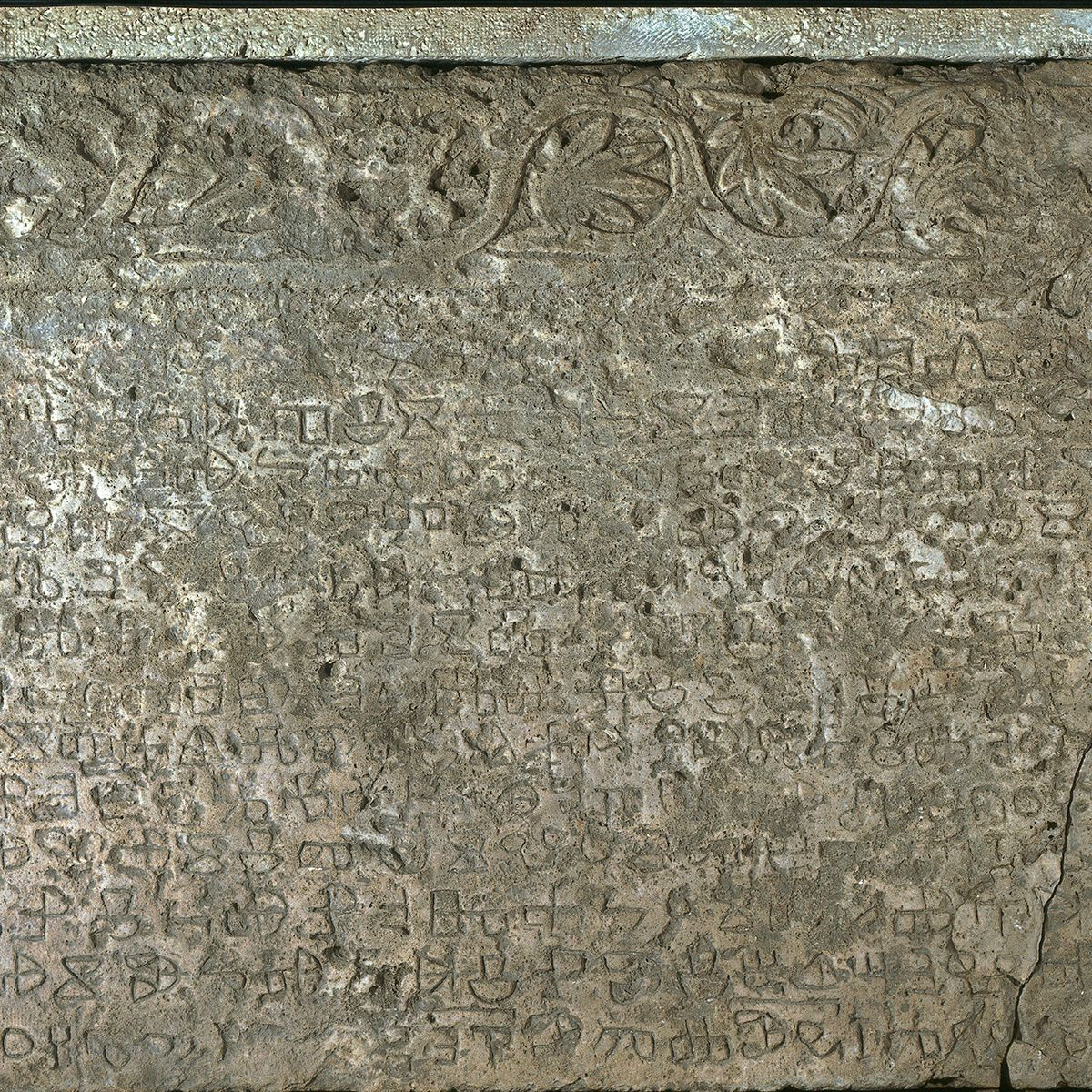 Baska Tablet 1100 Early Inscription In The Croatian Language In Glagolitic Script Photographer Damir Fabijanic Croatian Language Croatia Croatian