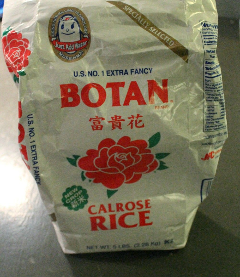 Recycled rice bag purse - Image Result For South Asian Rice Bag