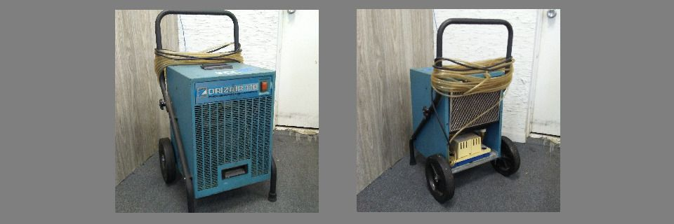 Cleaner S Depot Fl Florida S Best Cleaning Restoration Supply House Dehumidifiers House Supplies Cleaners