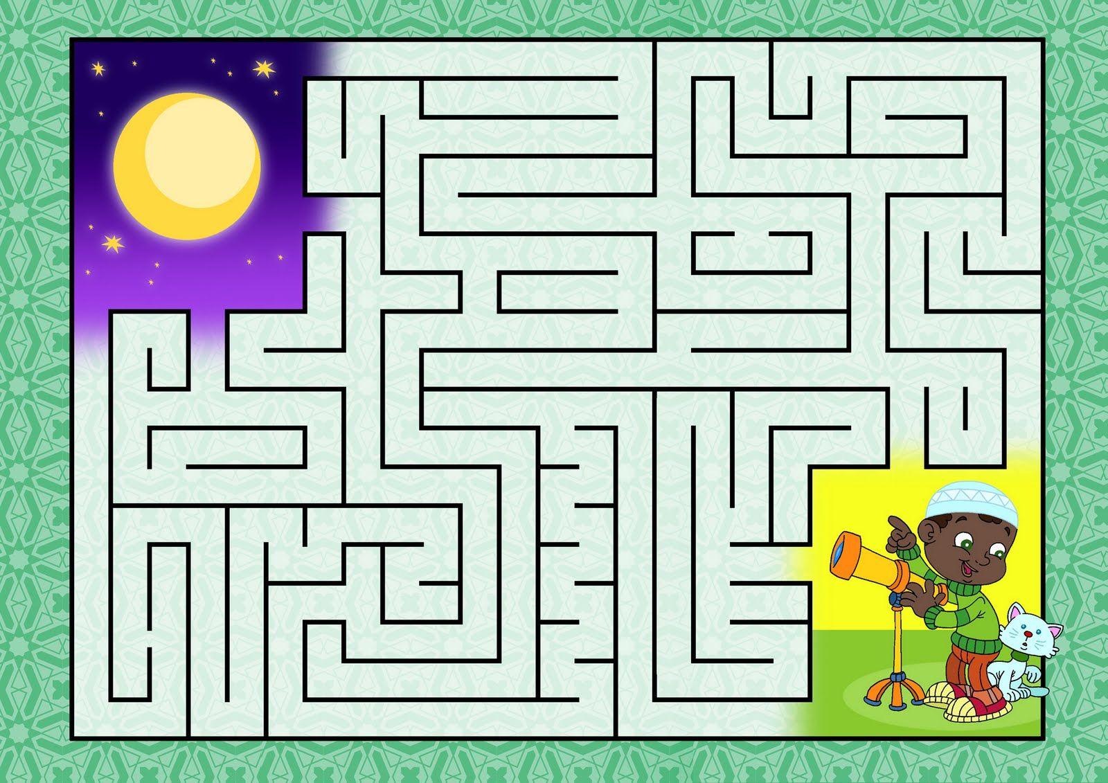 New Muslim Kids Blog Maze