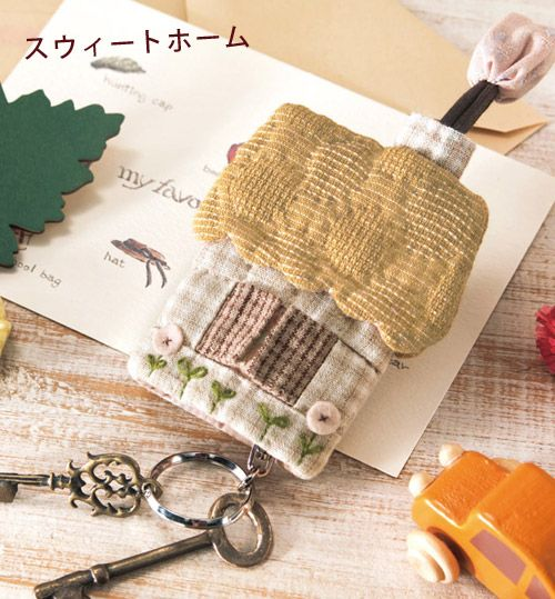 Japanese Key Holder   key cover   Pinterest   Key, Key covers and ... : key cover quilt - Adamdwight.com